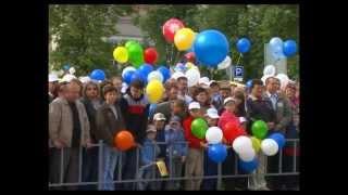 видео День Города Москва 2012, Программа мероприятий