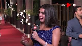 مهرجان الجونة - ياسمين صبري من على السجادة الحمراء : الحياة حلوة والسنة دي حلوة بالنسبة لي