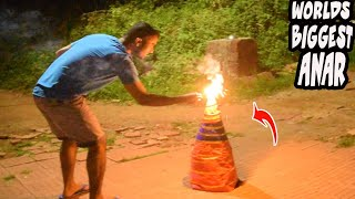 Worlds biggest anar - biggest firecrackers - happy diwali