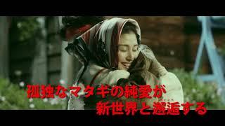 映画『吾郎の新世界』 監督:#内藤隆嗣 キャスト:#宮尾俊太郎 #橋本マ...
