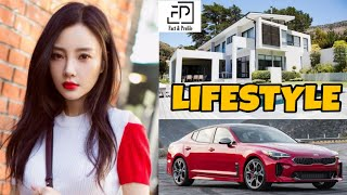 Li Xiao Lu (Please Love Me 2020) Lifestyle, Networth, Age, Girlfriend, Income, Facts, Hobbies & More
