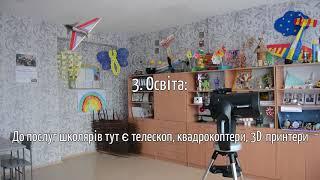 Царичанська ОТГ Конгрес старост 2018