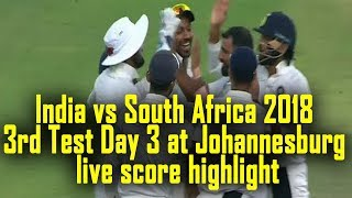 India vs South Africa 2018 3rd Test Day 3 at Johannesburg live score highlight