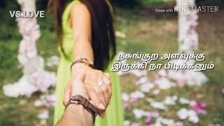 Enn viral idukula song with Tamil lyrics for whatsapp status