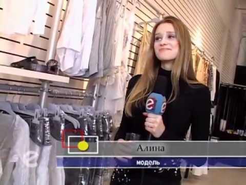 Matryoshka 2007 Gizia Boutique Opening RTVi Canada