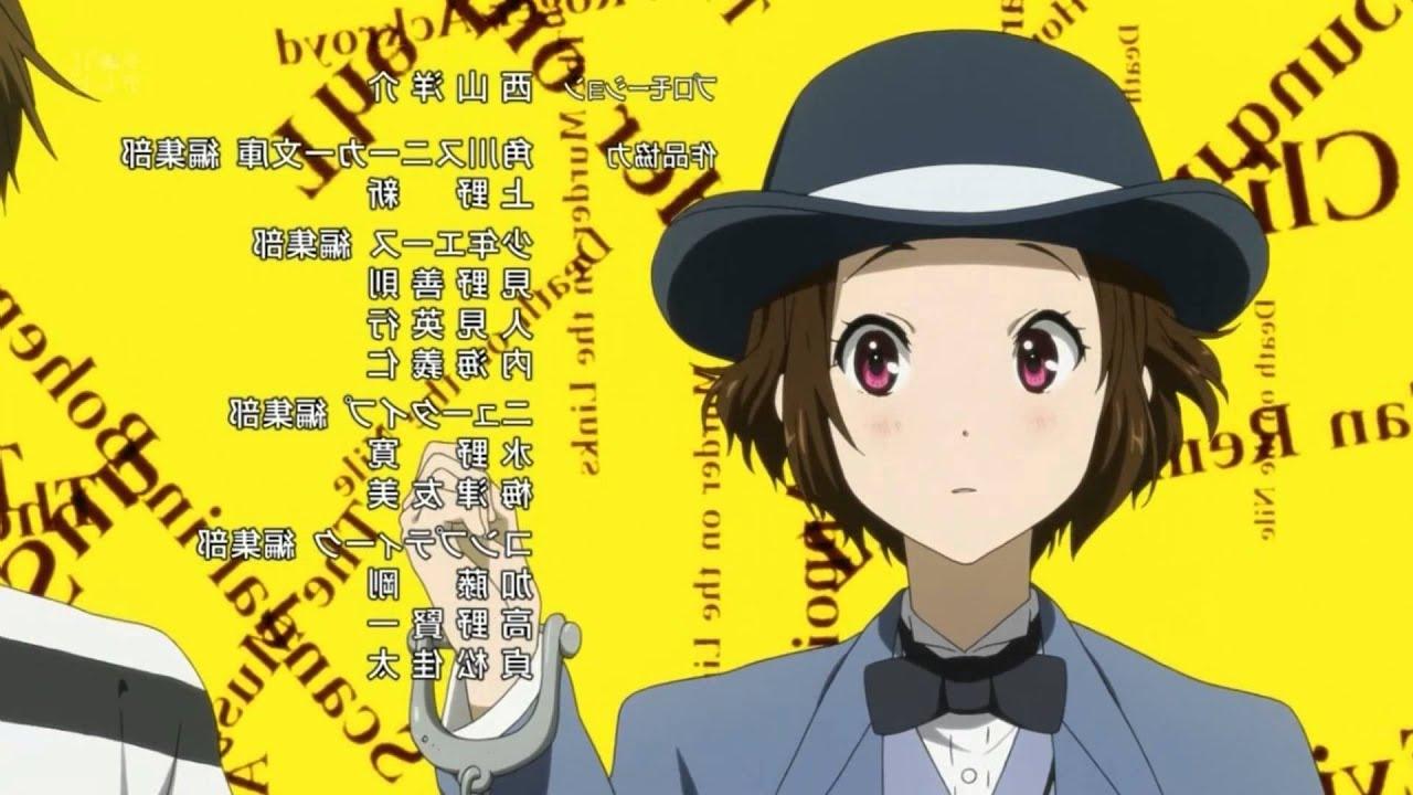 Hyouka Second Ending - Kimi ni Matsuwaru Mystery by Satomi Satou and Ai  Kayano