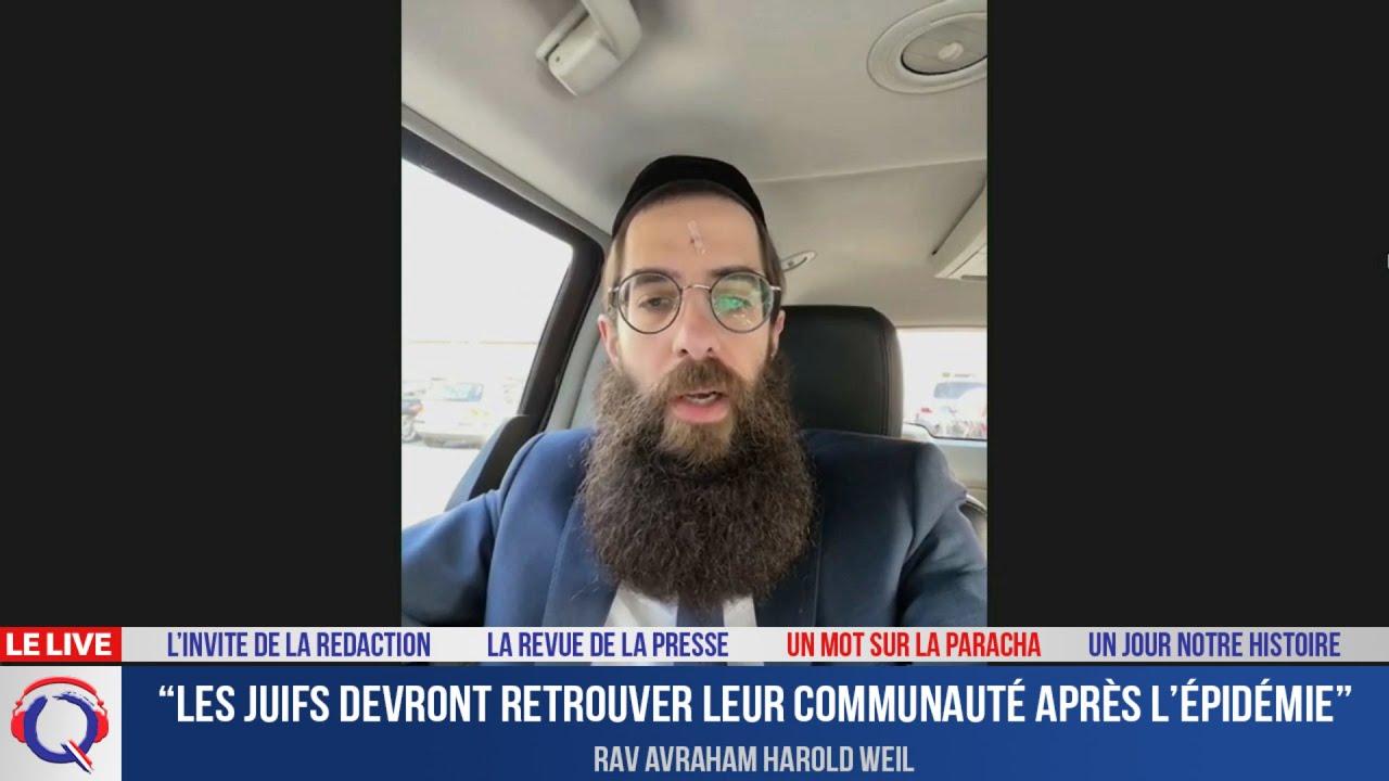 """""""Les juifs devront retrouver leur communauté après l'épidémie"""" - Le mot de la Paracha du 09.07.2021"""