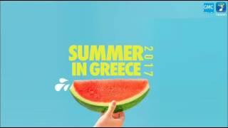 Αντώνης Ρέμος - Λένε | Antonis Remos - Lene (Themis G. Mix) (New 2017)