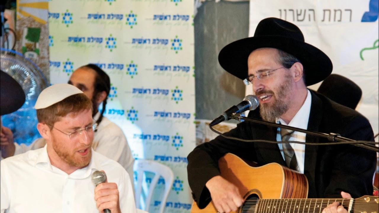 הרב הלל פלאי ויצחק מאיר // ירצה צום עמך