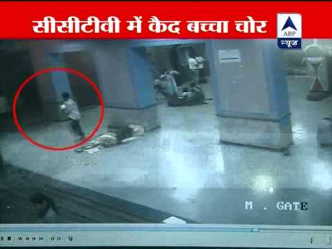CCTV Catches Thief Stealing Children In Mumbai
