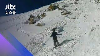 스노보드 타자 '아찔한 눈사태'…300m 넘게 휩쓸려 / JTBC 뉴스룸