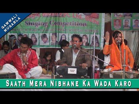 Indian Qawwali Muqabla Song | Saath Mera Nibhane Ka Wada Karo | Shabbu Rais Sabri v Sudha Parveen