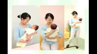 看護スキルアップシリーズ『赤ちゃんケア』(全3巻) 「vol.1 抱っこの...