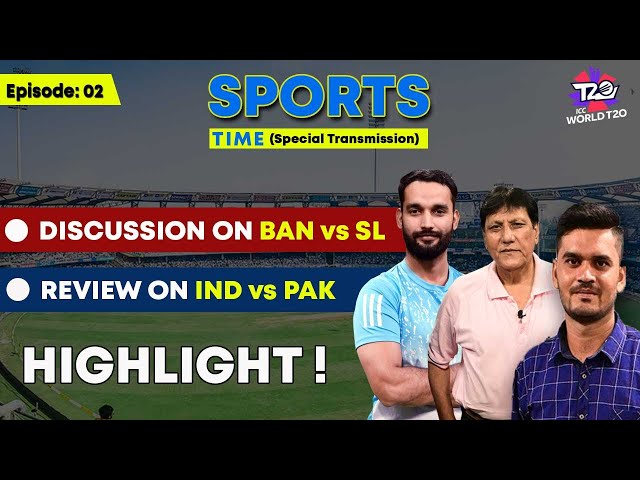 T20 World Cup Special Transmission With Host Nigah Muhammad | 24 Oct 2021