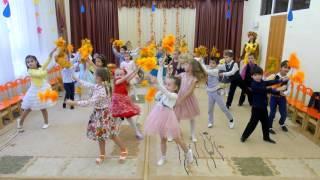Танец с листочками группа Морячок