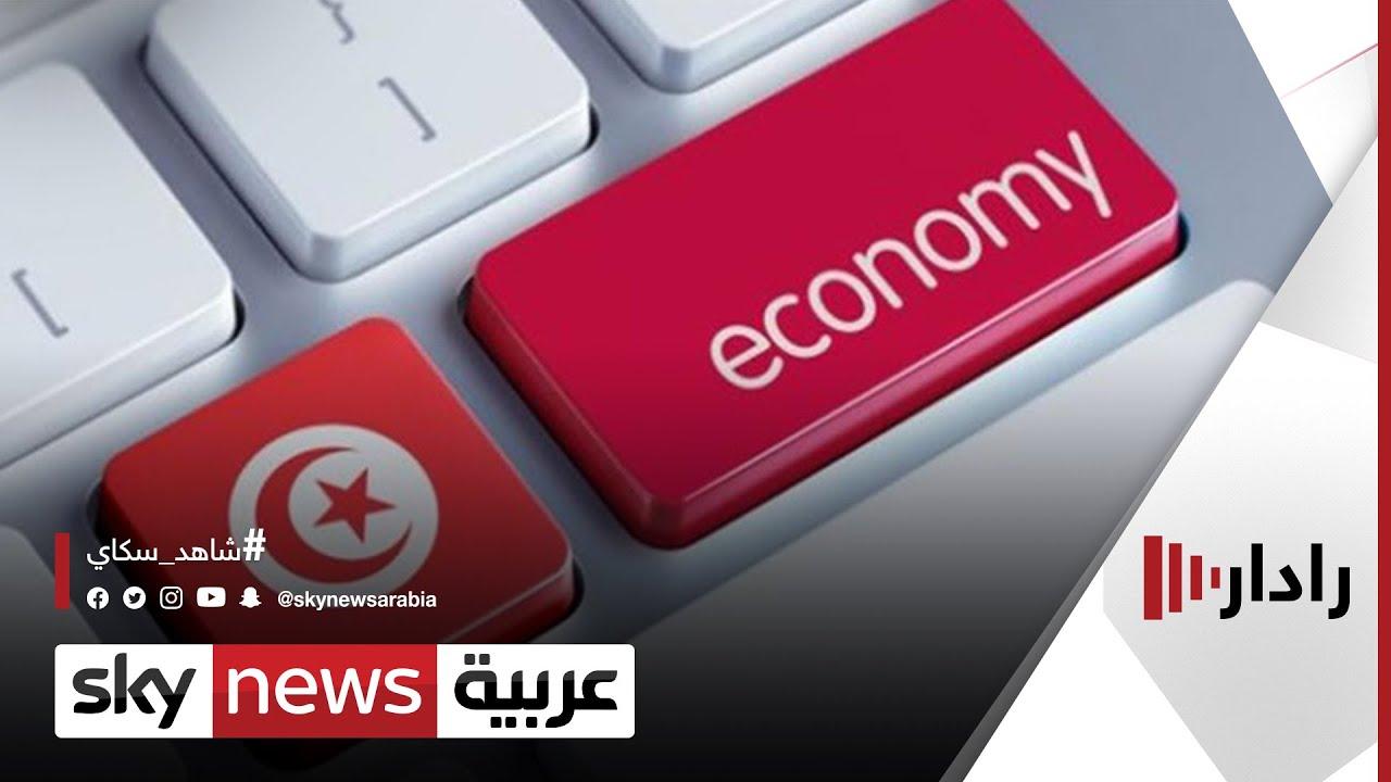 معدل البطالة في صفوف الشباب التونسيين يبلغ 40% | #رادار