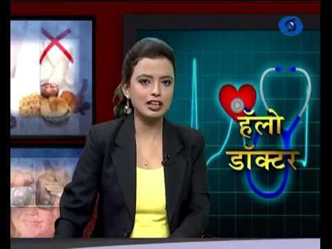 Dr. Vinesh Nagre - Hello Doctor - 02.02.18 - मासिक पाळी, वंध्यत्व आणि आयुर्वेद (भाग - २)