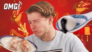 元宵培根芝士汤圆VS传统中式汤圆