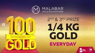 Malabar Gold & Diamonds DSF 2018 - Win up to 33 Kilos of Gold