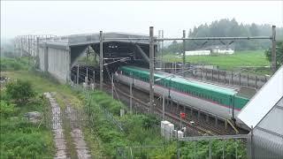2018年7月4日(水)今日の北海道新幹線「はやぶさ26号」3026B E5系(U3編成) 東京行