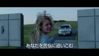 映画『透明人間』7月10日(金)公開
