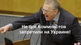 видео «Правда»: Молодёжь голосует за Ленина и Сталина