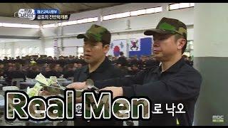 [Real men] 진짜 사나이 - Lim Won-hui·Sam Kim, leftover rice check straggler! 임원희와 샘 킴, 잔반낙오자 되다 20150517