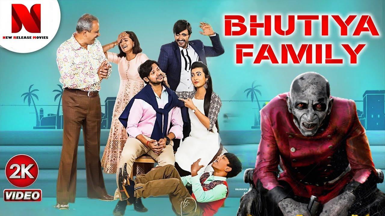 Download Bhutiya Family (2021) | New Release South Hindi Dubbed Full Horror Movie 2021 | Latest Hindi Dubbed