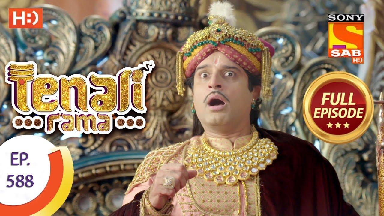 Download Tenali Rama - Ep 588 - Full Episode - 3rd October, 2019
