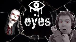 Eyes: The Horror Game - Piękna latająca niewiasta! :P Hihi