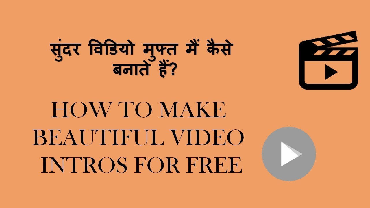 Youtube video for mobile how to youtube video for mobile how to make youtube tutorial video baditri Image collections