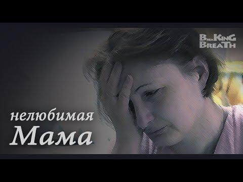 Ролик про маму. До слез!!! (Неожиданная концовка) - Видео приколы ржачные до слез