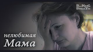 Download Ролик про маму. До слез!!! (Неожиданная концовка) Mp3 and Videos