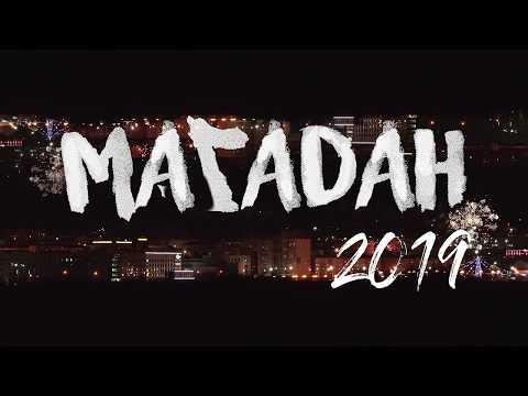 Магадан 2019