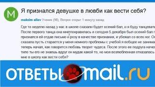 видео Ответы@Mail.Ru: Что значит вице-чемпион ? В чем отличие от понятия