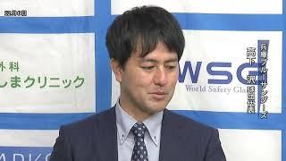 関西独立リーグに所属する兵庫ブルーサンダーズが6日、三田市の球団事務...