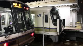 【JR西日本】近ナラ221系NA407編成+近ナラ221系NA415編成 [Q]快速JR難波行き  奈良発車