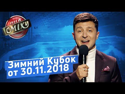 Игра БЕЗ Тренеров