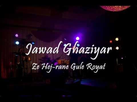 Jawad Ghaziyar - Ze Hejrane Gule Royat