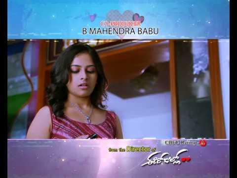 Bus Stop Movie Trailer 03- Prince, Sri Divya, Rakshita