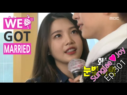 [We got Married4] 우리 결혼했어요 - Blow up Joy's hidden sexy?! Ppyu's 'trouble-maker' 20151226
