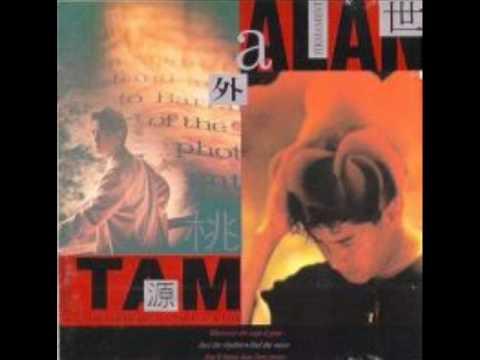 也曾相識 (Ya Chang Seung Sik) - Alan Tam Wing Lun (譚詠麟)