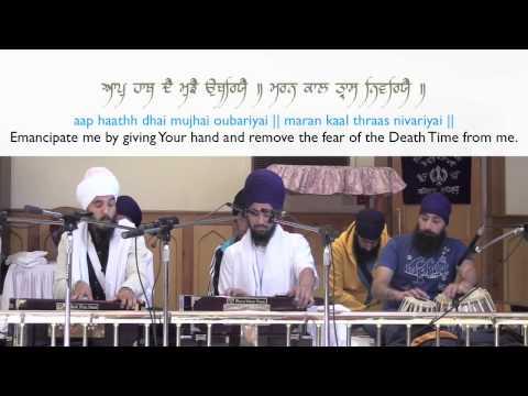 Fear of Death - Katha in English & Punjabi - Kirtan by Harman Singh