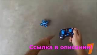 квадрокоптер купить киев до 500 грн(, 2017-05-20T18:07:35.000Z)