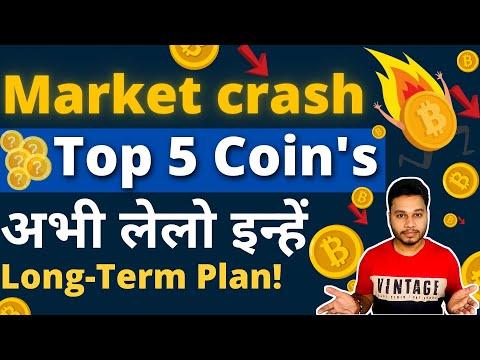 Top 5 Coin