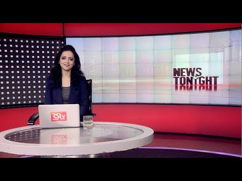 English News Bulletin – Sep 01, 2018 (9 pm)