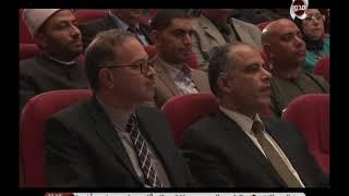 مؤتمر النيل حياة . حضارة .  تاريخ بحضور العديد من الشخصيات العامة برعاية د/ حسن راتب