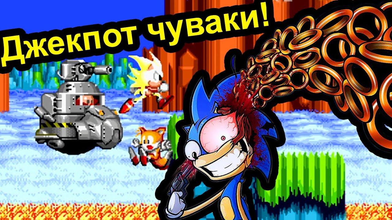 Sanki Saka Sega Mega - Поездка в Азартные Игры | сонник игра азартная