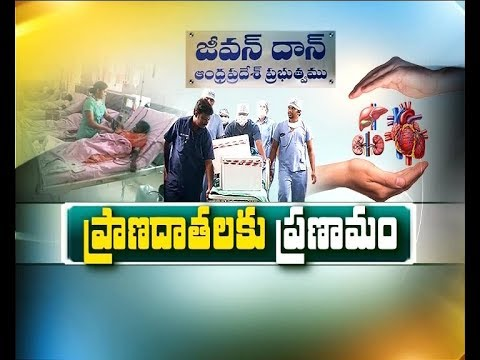 Brain Dead & Kidney Failed Patients | Gets New Lease of Life with Organ Donation