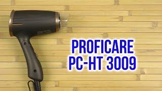 Розпакування PROFICARE PC-HT 3009